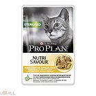 Pro Plan Steriliset пауч, для стерилизованных кошек,  (курица в соусе) 85 гр