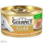 Gourmet Голд влаж.корм с уткой,морковью,шпинатом  по-фран. 85гр