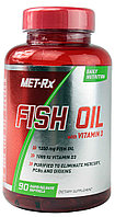 Жирные кислоты Met-Rx  Fish Oil with Vitamin D (90 капсул)