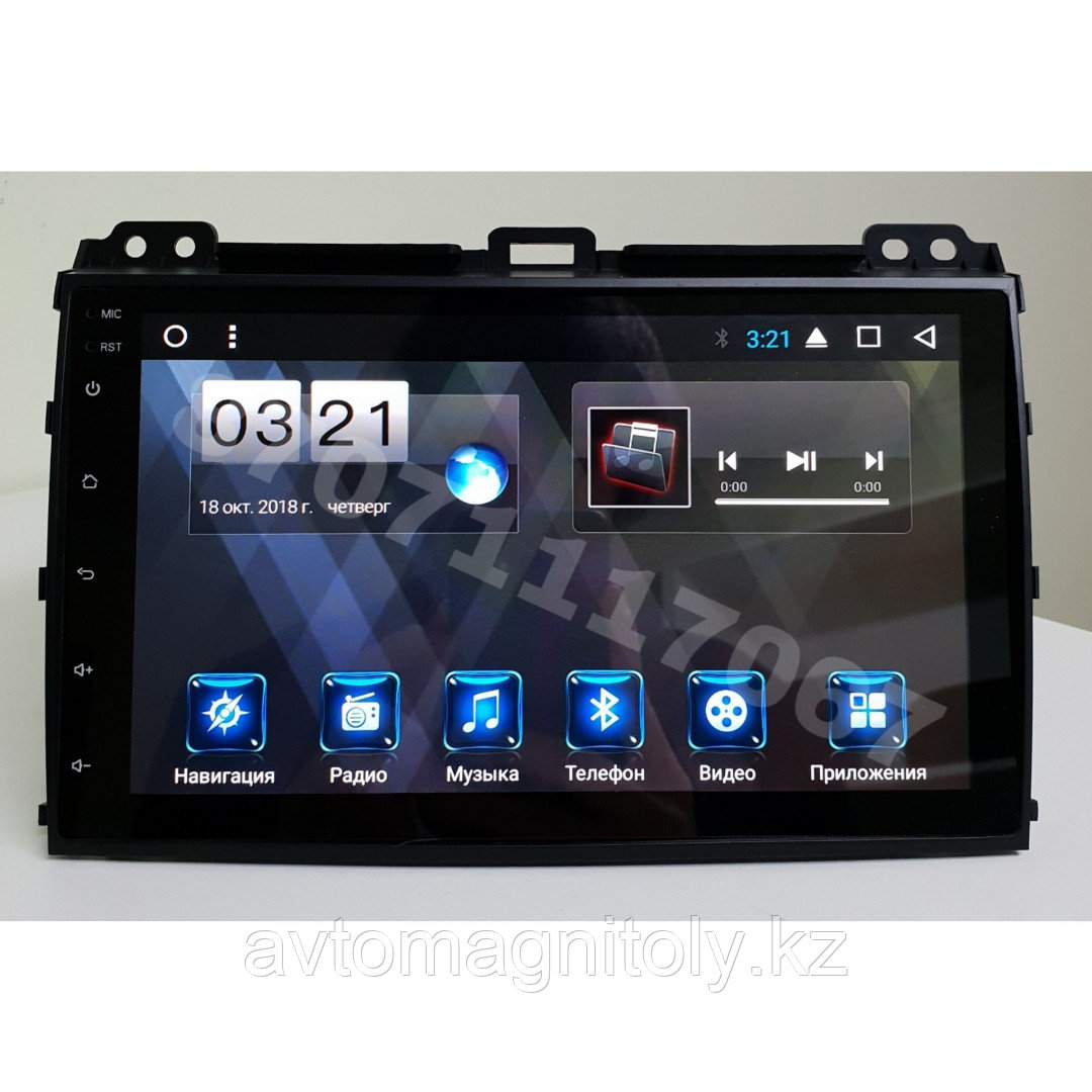 Автомагнитола DSK Toyota Land Cruiser Prado 120 IPS ANDROID