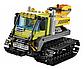 LEGO City: Грузовой вертолёт исследователей вулканов 60123, фото 6