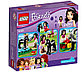 LEGO Friends: Салон для жеребят 41123, фото 2