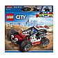 LEGO City: Багги 60145, фото 8