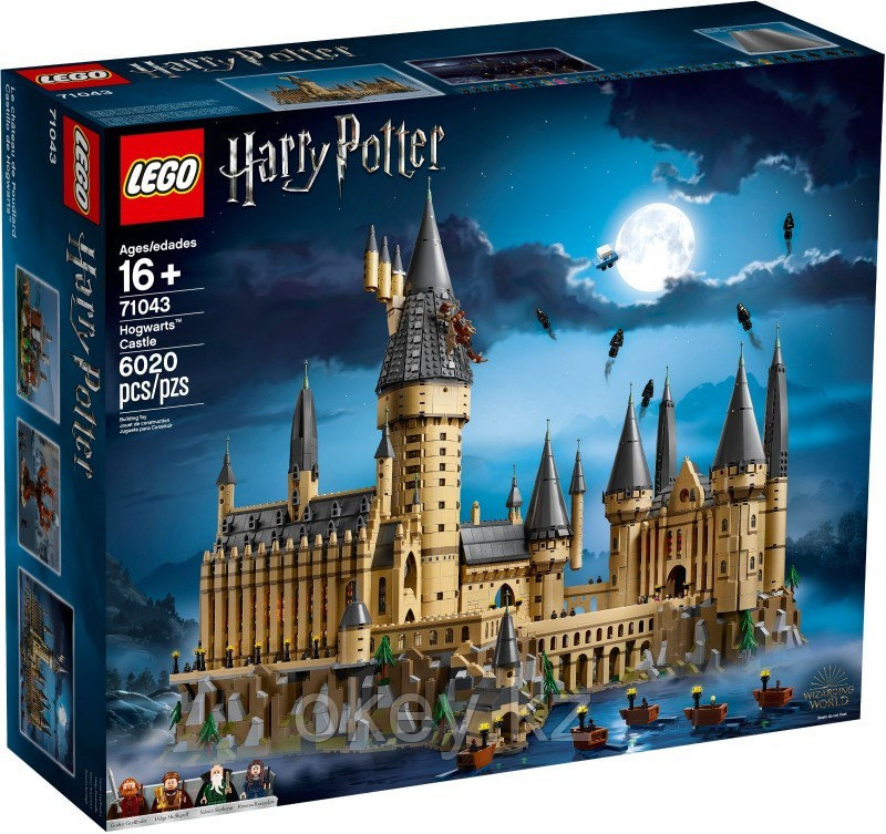 LEGO Harry Potter: Замок Хогвартс 71043
