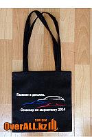 Пошив сумок на заказ в Алматы.
