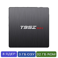 T95Z Max 3/32гб android tv box