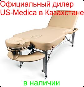 Стол массажный Us-Medica Titan