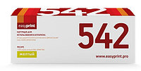 HP color CB542A Yellow EasyPrint,1400 стр, with chip