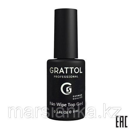 Top No Wipe UV Filter (топ без л/с защита цвета) Grattol, 9ml