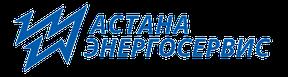 "АО ""Астанаэнергосервис"" 1"