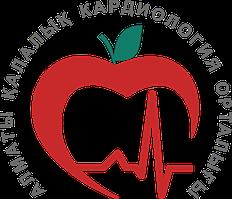 """Государственное коммунальное предприятие на праве хозяйственного ведения """"Городской кардиологический центр"""" Управления здравоохранения города... 1"""