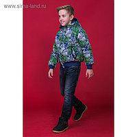 Куртка для мальчика, рост 134 см, цвет зелёный КМ-12/4