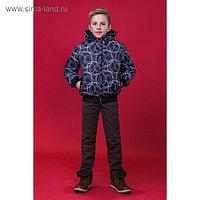 Куртка для мальчика, рост 122 см, цвет черный КМ-12/8