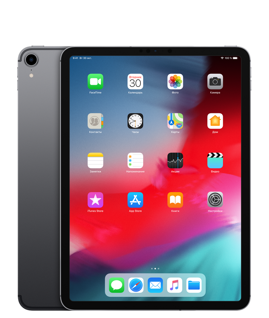 IPad Pro 11 дюймов, Wi‑Fi + Cellular, 1 TB, Space Gray
