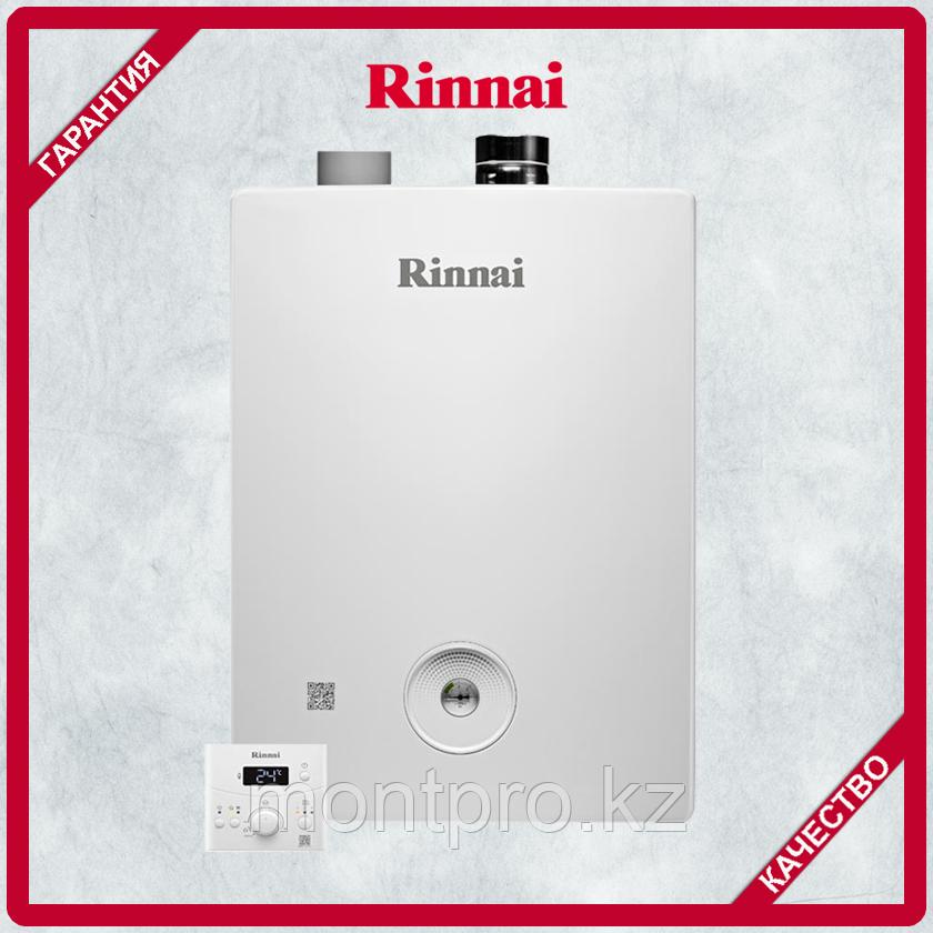 Котел газовый настенный Rinnai 137 KMF (50-150 м2)