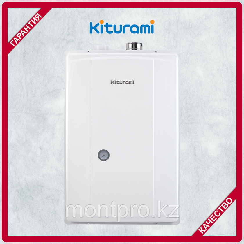 Котел настенный газовый Kiturami Twin Alpha 13R