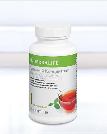 Травяной напиток классик,  50 г, активизирует процессы в клетке, сжигает жир