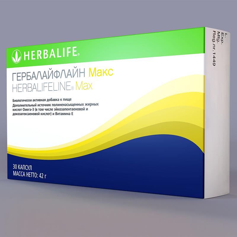 Гербалайфлайн Макс для укрепления сосудов и улучшения работы мозга