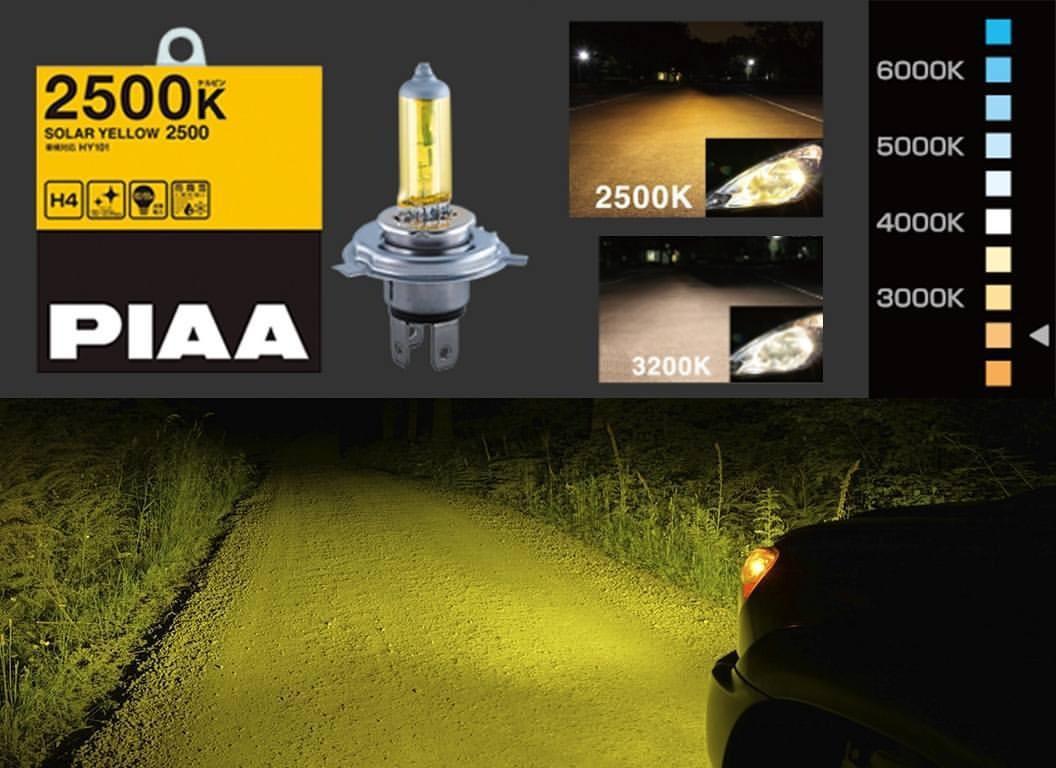 Галогенные лампы Piaa Solar Yellow H-8