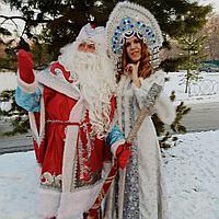 Дед Мороз и Снегурочка в гости, на утренник и корпоративы!!