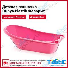 Детская ванночка Dunya Plastik Фаворит розовая