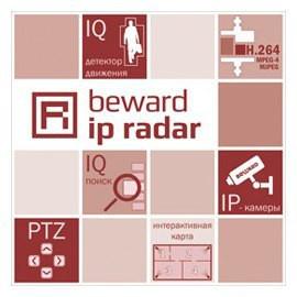 ПРИЛОЖЕНИЕ IP RADAR для 1 IP-камеры