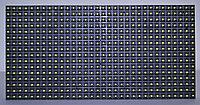 LED светодиодный модуль DIP,  P10, Зеленый