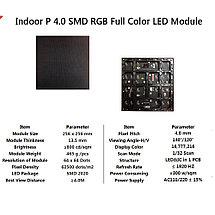 LED светодиодный модуль (внутренний) SMD, P4, 256x256mm, фото 3