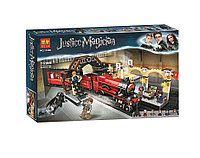 Конструктор Bela Justice Magician Хогвартс-экспресс 11006 (Аналог LEGO Harry Potter 75955) 832 дет