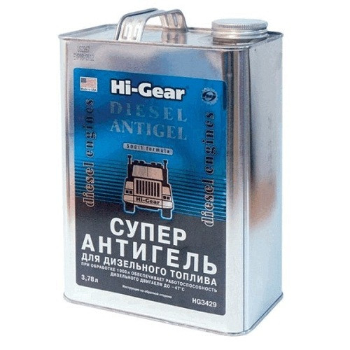 Суперантигель для дизельного топоива, Hi-Gear,3.78L