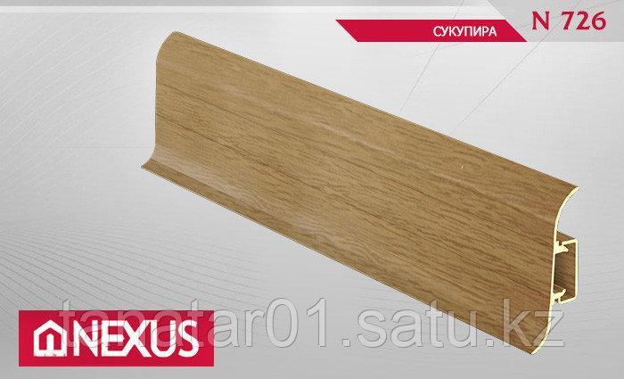Плинтус 58мм NEXUS 726
