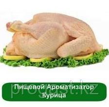 Вектан 200 (курица) Комплексная вкусоароматическая добавка для п/ф