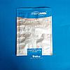 Белая плесень для сыров microMilk PC Penicillium Candidum на 100 литров