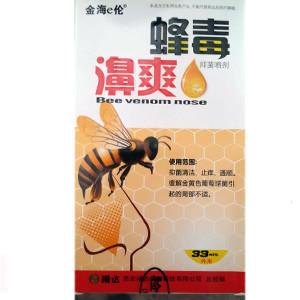 Спрей для носа Bee venom nose 33 мл