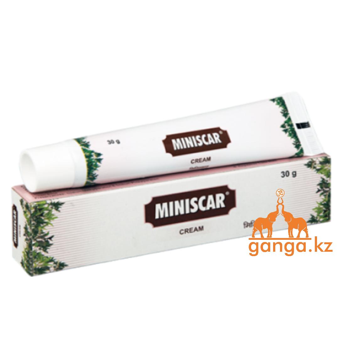 Минискар крем от Рубцов и Растяжек ( Miniscar Cream CHARAK), 30 г.