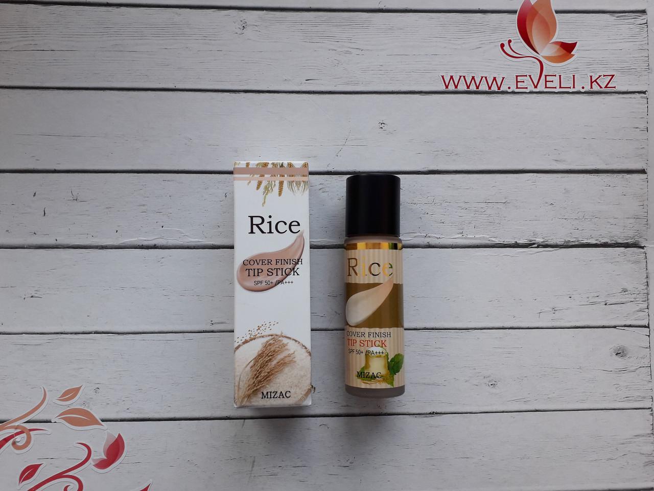 Тональный крем/ Rice cover finish tip stick