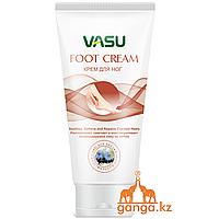 Крем для ног Васу (Foot cream VASU), 60 мл.