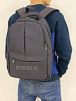 Рюкзак для ноутбука с бесплатной доставкой