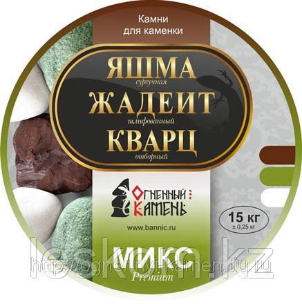 МИКС Премиум, камни для бани. кварц отборный+яшма+жадеит шлиф., ведро 15кг