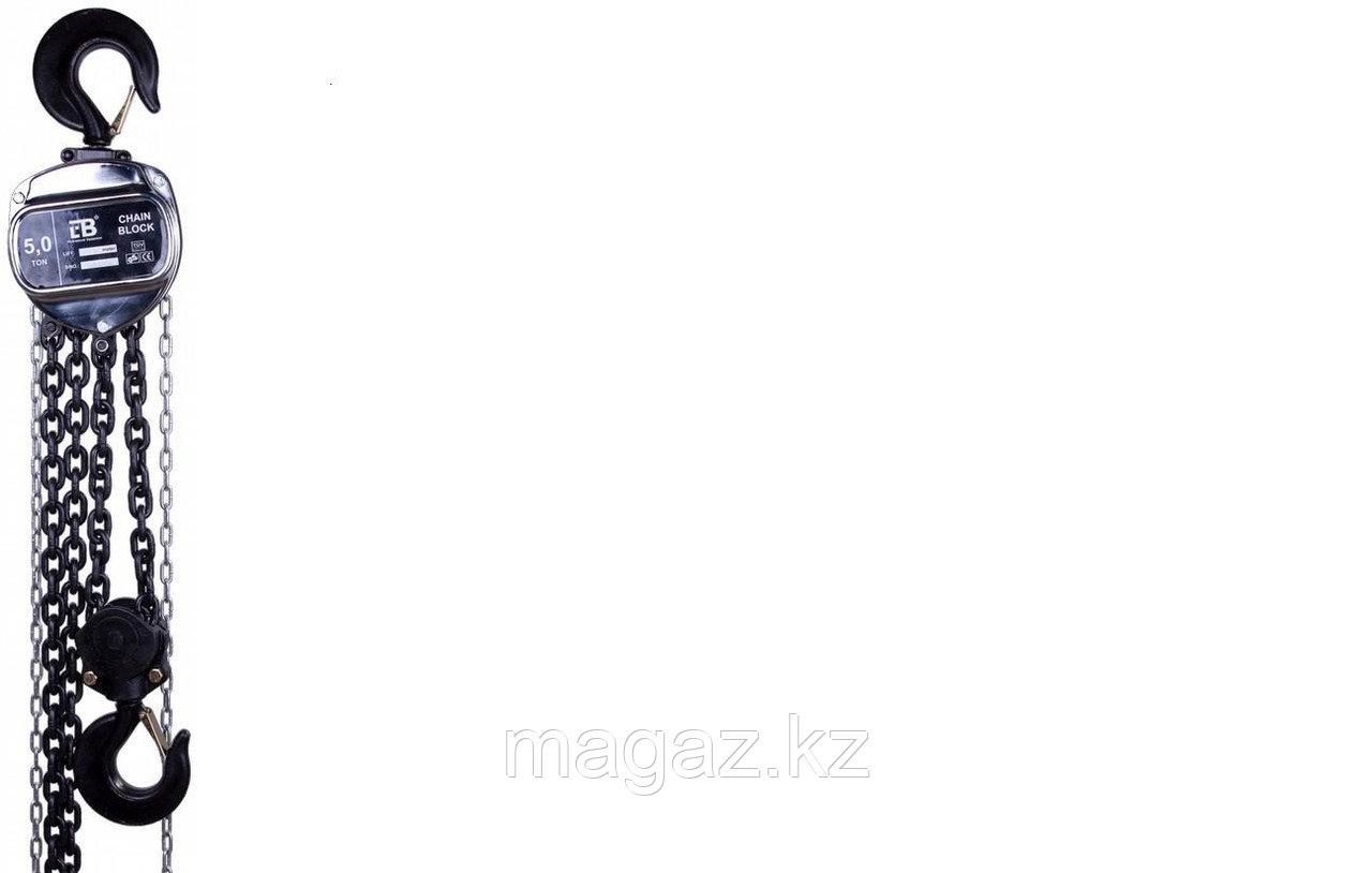 Таль ручная цепная LB HSZ-J, грузоподъемность-0,5т, высота подъема-18м.
