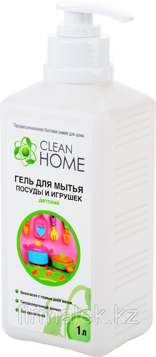 CLEAN HOMЕ Гель для мытья детской посуды и игрушек
