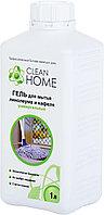 CLEAN HOME Гель для мытья линолеума и кафеля