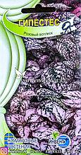 """Семена пакетированные Инвент+. Гипестес """"Розовый всплеск"""""""