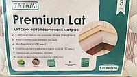 Детский матрас ортопедический Tatami Premium Life