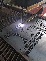 Фигурная плазменная резка металла