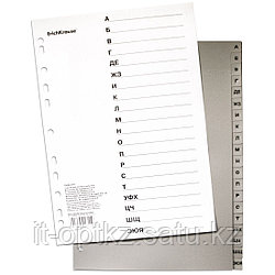 Разделитель листов пластиковый ErichKrause® 20 листов, алфавитный (А-Я), A4 (коробка 20 листов)