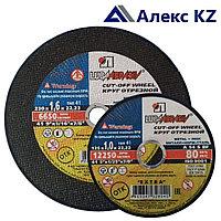 Круг отрезной по металлу  Luga Abraziv 115*1,8*22.23 мм.