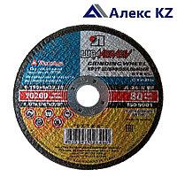 Круг зачистной Luga Abraziv 125*6*22.23 мм.