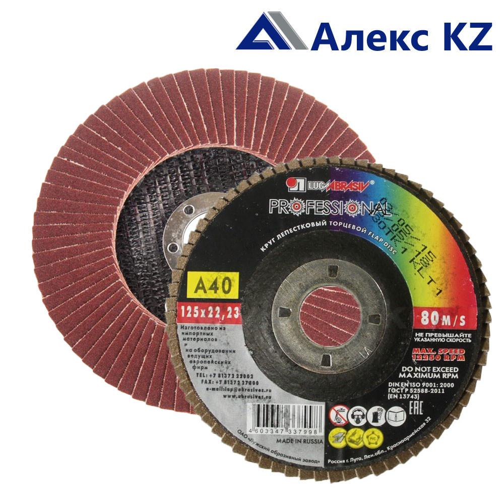 Круг лепестковый торцевой (шлифовальный) 150*22 мм., зерно Р 40, LUGA ABRAZIV