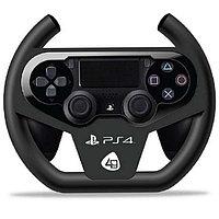 Руль насадка на джойстик DualShock 4 Compact Racing Wheel, PS4